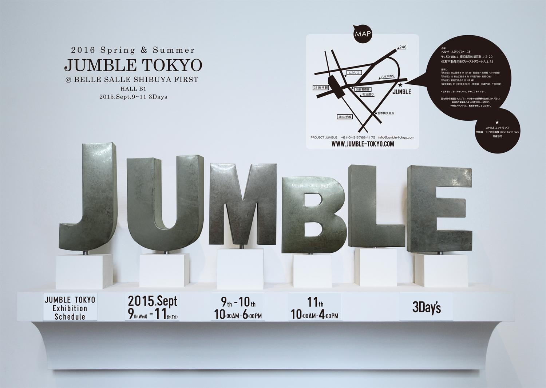 2016 SS JUMBLE DM
