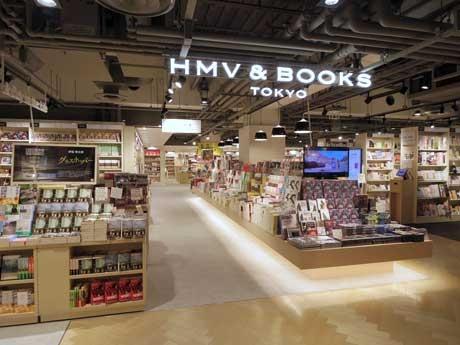 HMVBOOKS-TOKYO