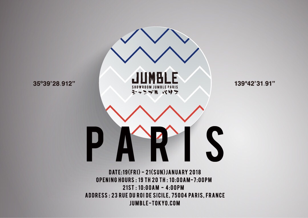 jumble_paris_banner