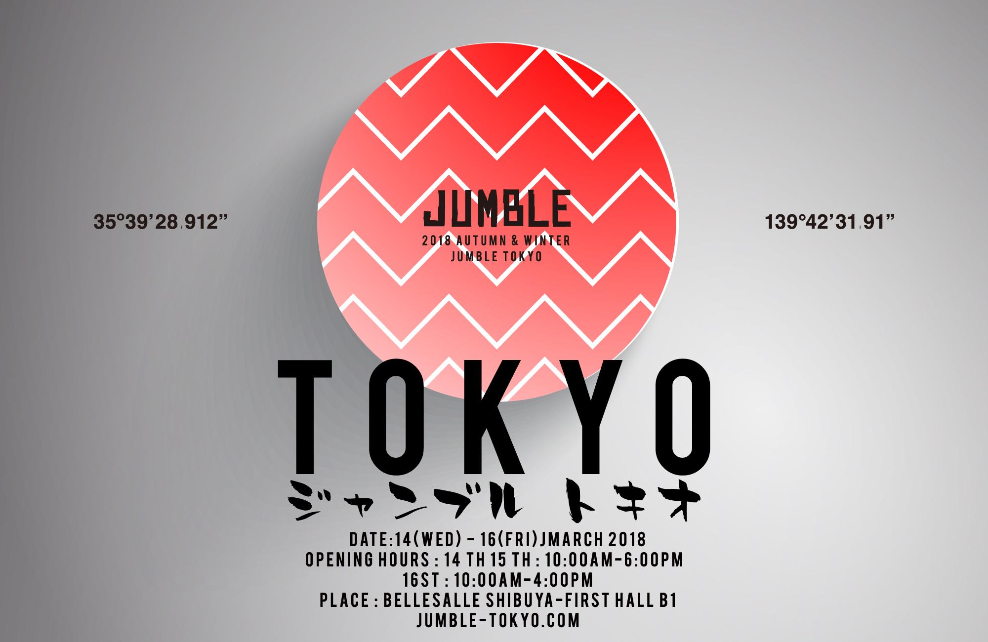 jumble_tokyo2018AW2000x1300px