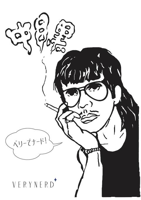 中目黒カスタム2